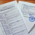Выписка из ЕГРН о праве собственности в компании егрнсправка.рф
