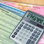 Расчет полиса ОСАГО с помощью онлайн-калькулятора